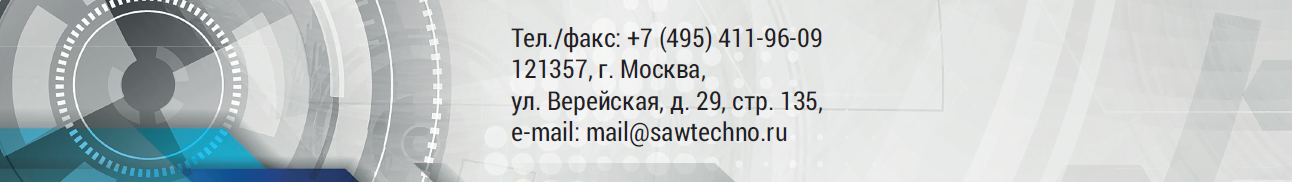 ООО «НПП Техно-ПАРК»