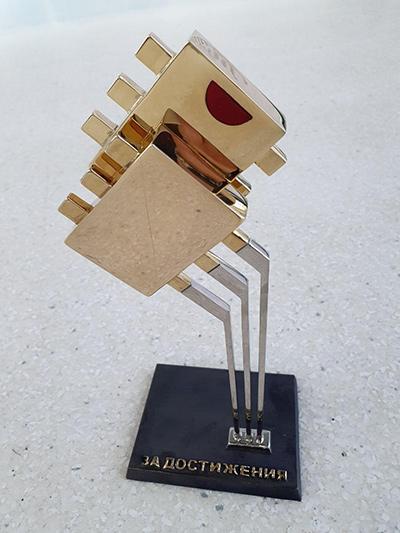 Премия «Золотой Чип»