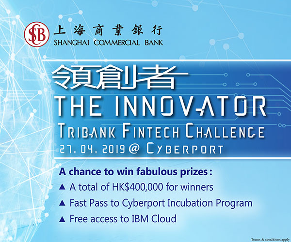 Calling all innovators! Sign up for The Innovator Tribank