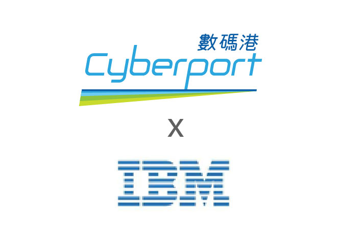 """Cyberport and IBM collaborate on """"Startup with IBM"""" to bolster firepower to start-ups"""