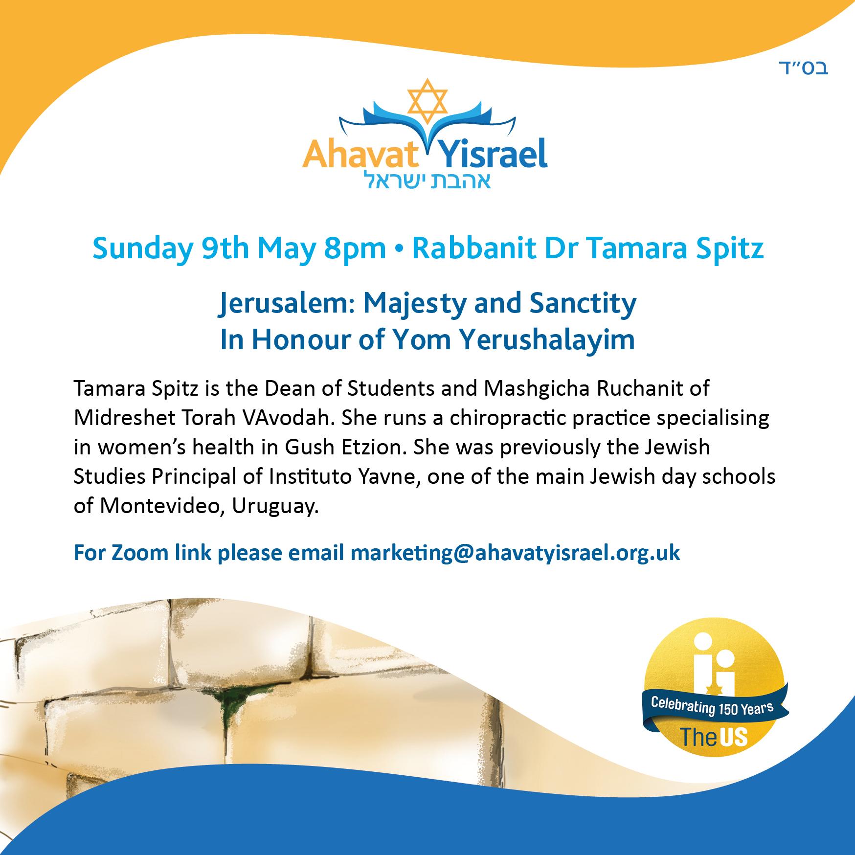 Jerusalem: Majesty and Sanctity