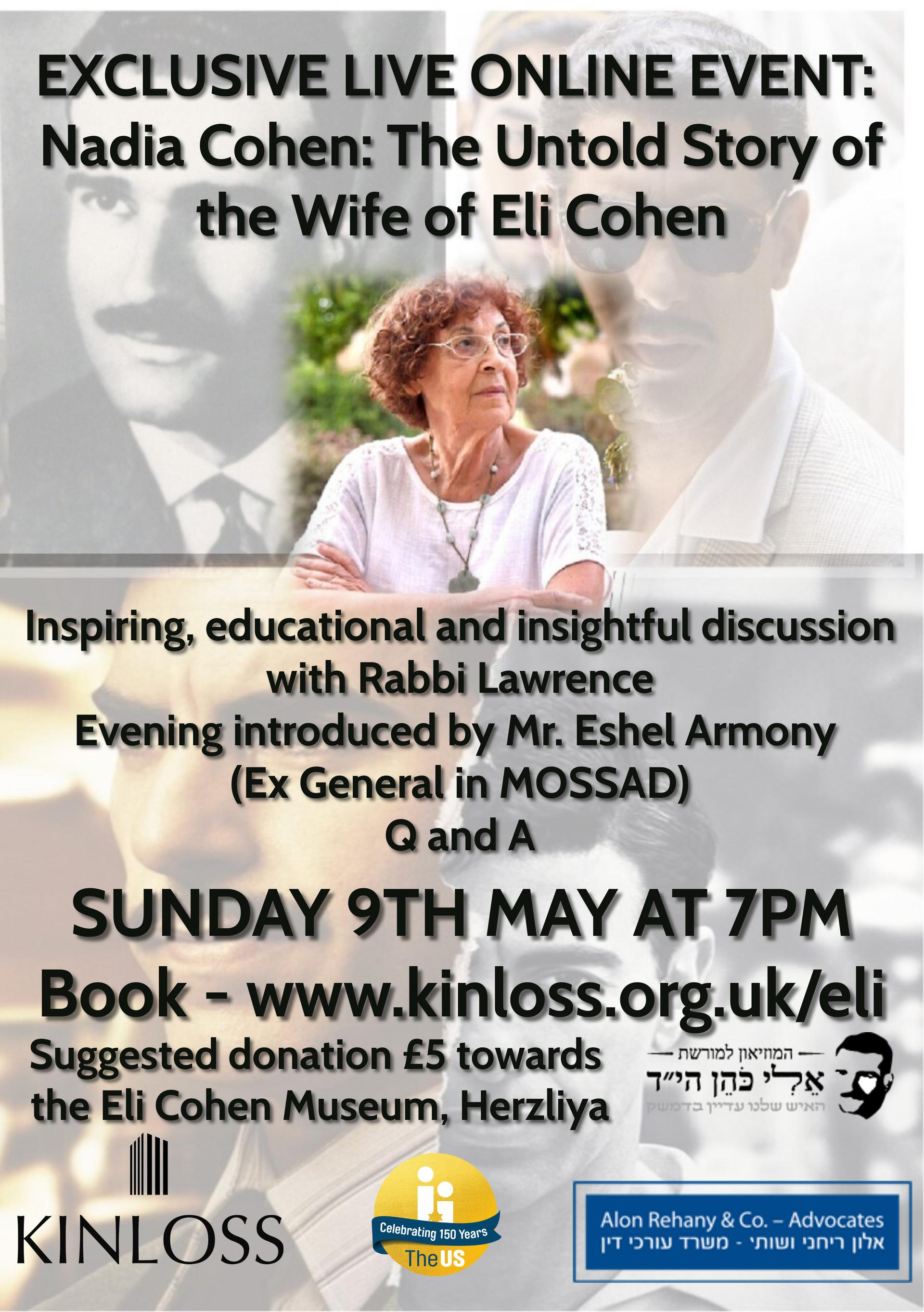 Kinloss presents: Nadia Cohen