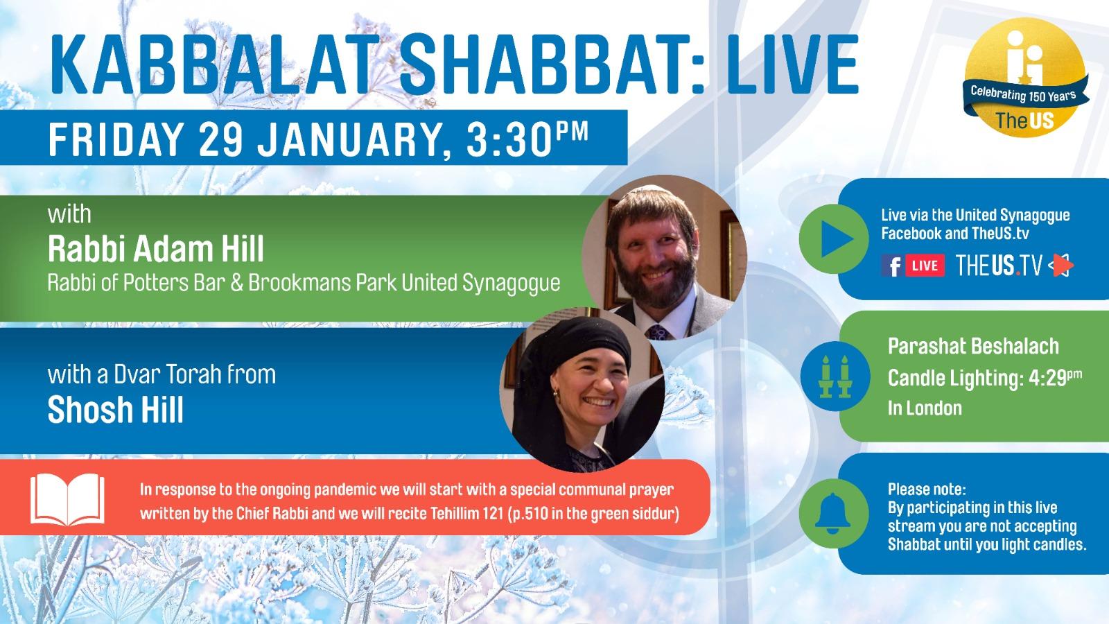Kabbalat Shabbat: Live at 3:30pm