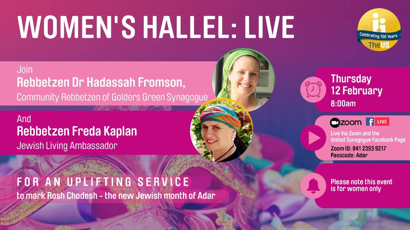 Women's Hallel: Live
