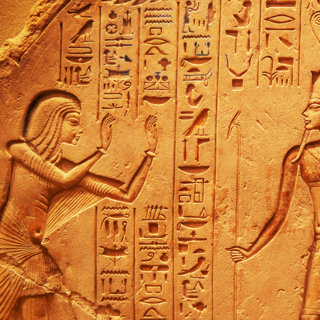 Egypt & Sinai in the Pesach Story
