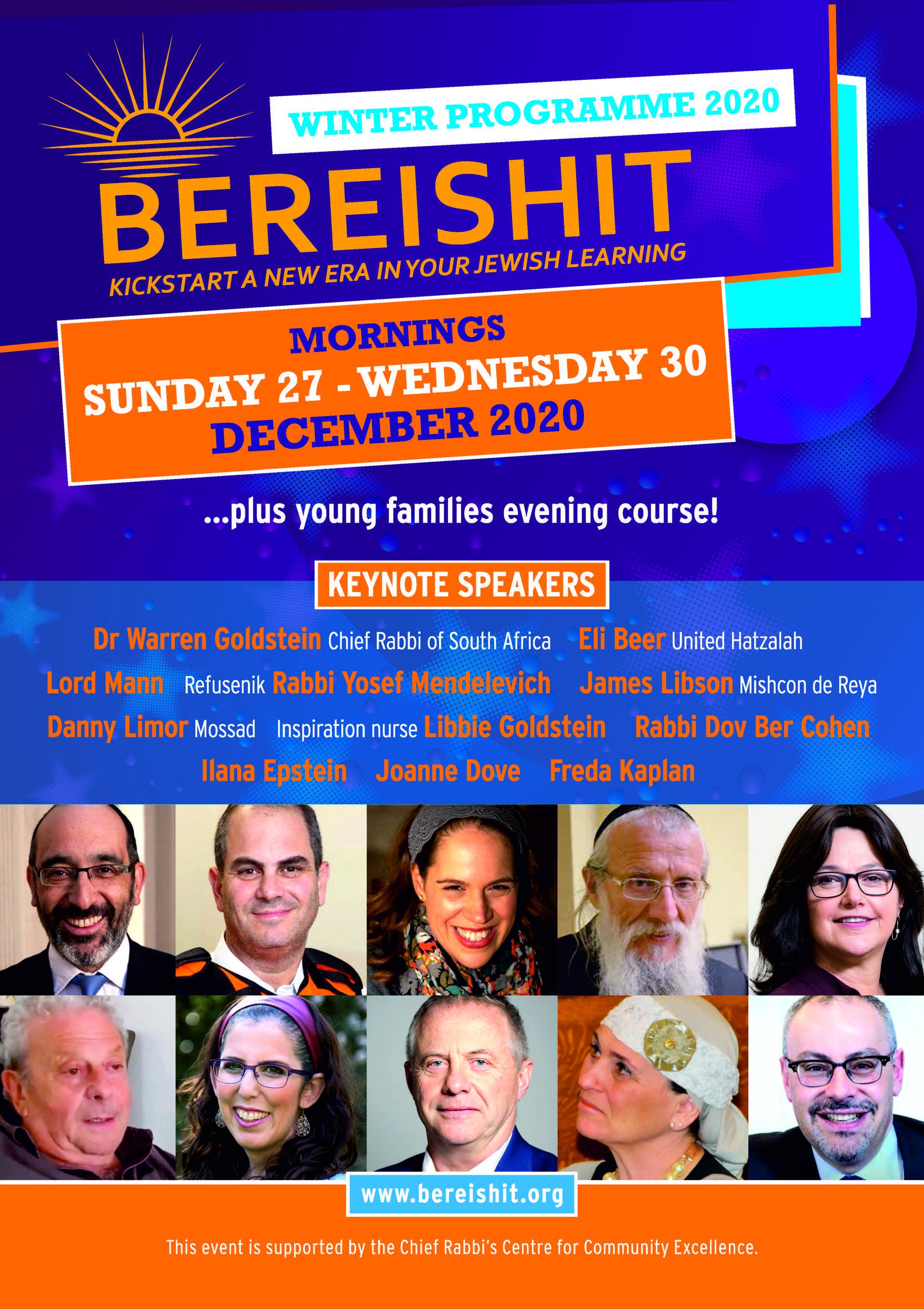Bereishit 27-30 December 2020