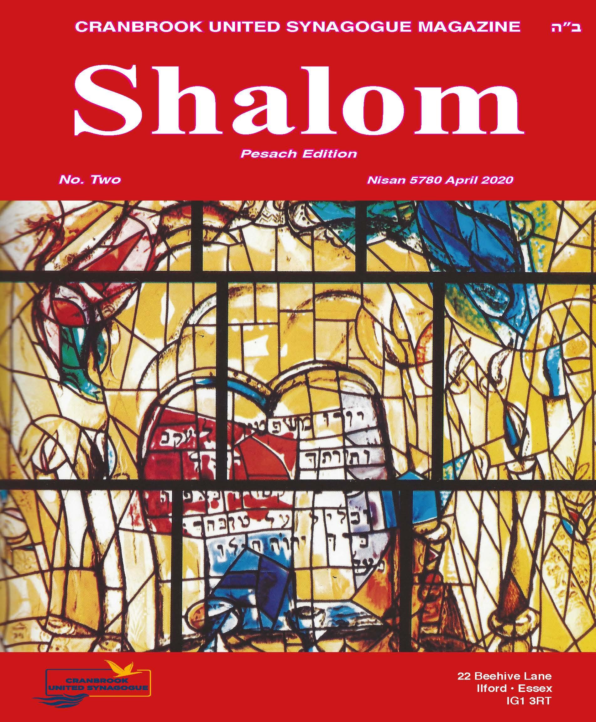 Shalom - Pesach Edition April 2020