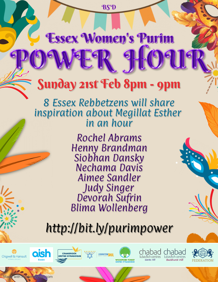 Purim Power Hour