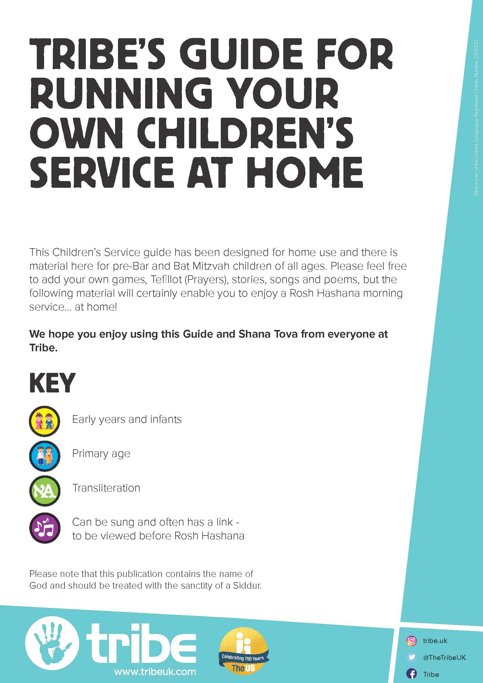 Children's Service guide for Rosh Hashana