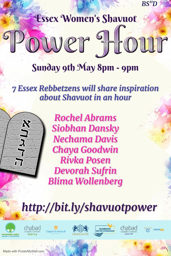 Shavuot Power Hour