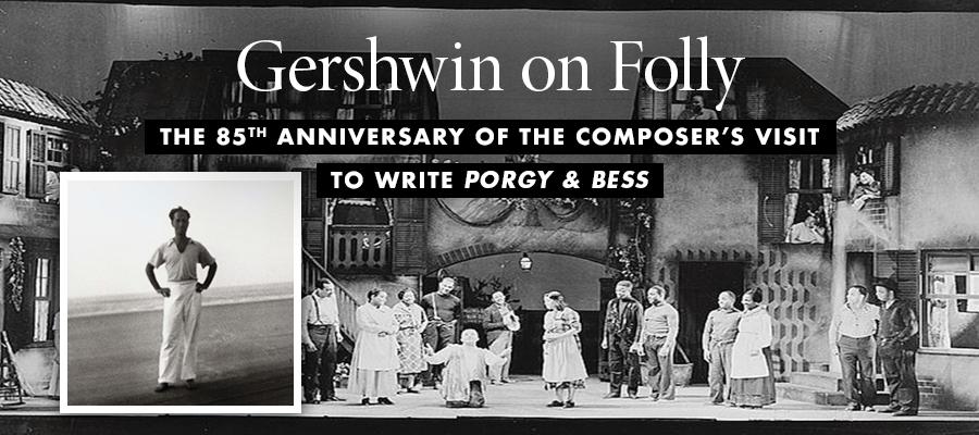 History-Gershwin on Folly