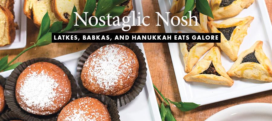 Quick Bite: Hanukkah eats