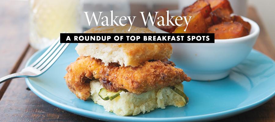 Quick Bite—Wakey Wakey
