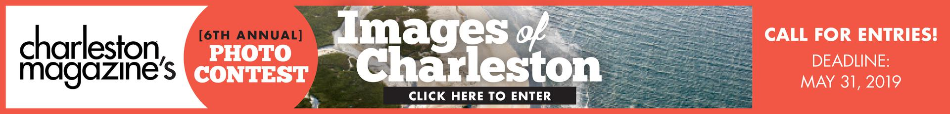 Charleston Magazine's 6th Annual Images of Charleston Photo Contest