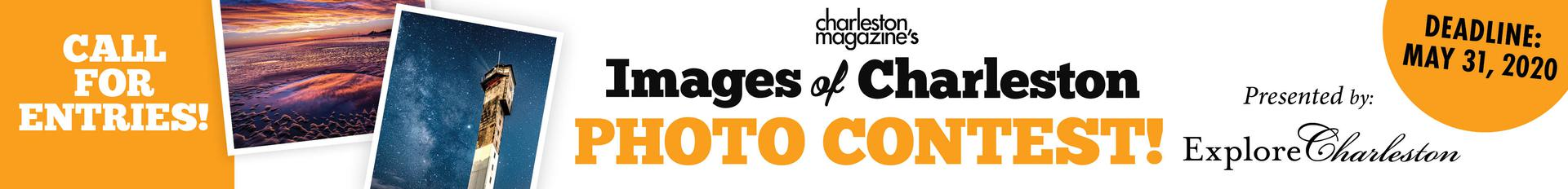 Images of Charleston Photo Contest