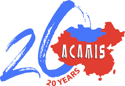 Celebrate ACAMIS 20th Anniversary