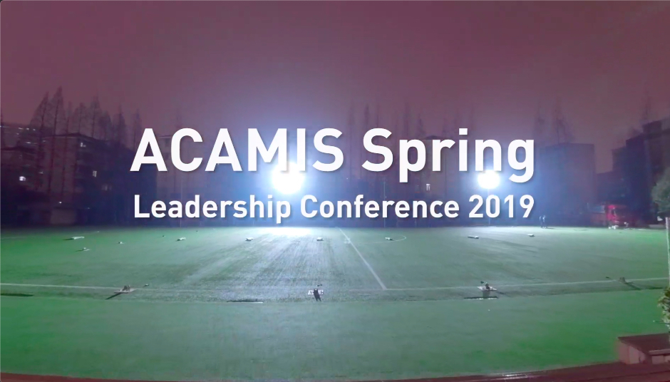 Click here to watch Spring Leadership Conference 2019 Video