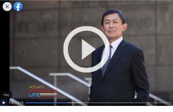 President S. David Wu
