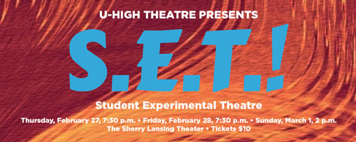Student Experimental Theater