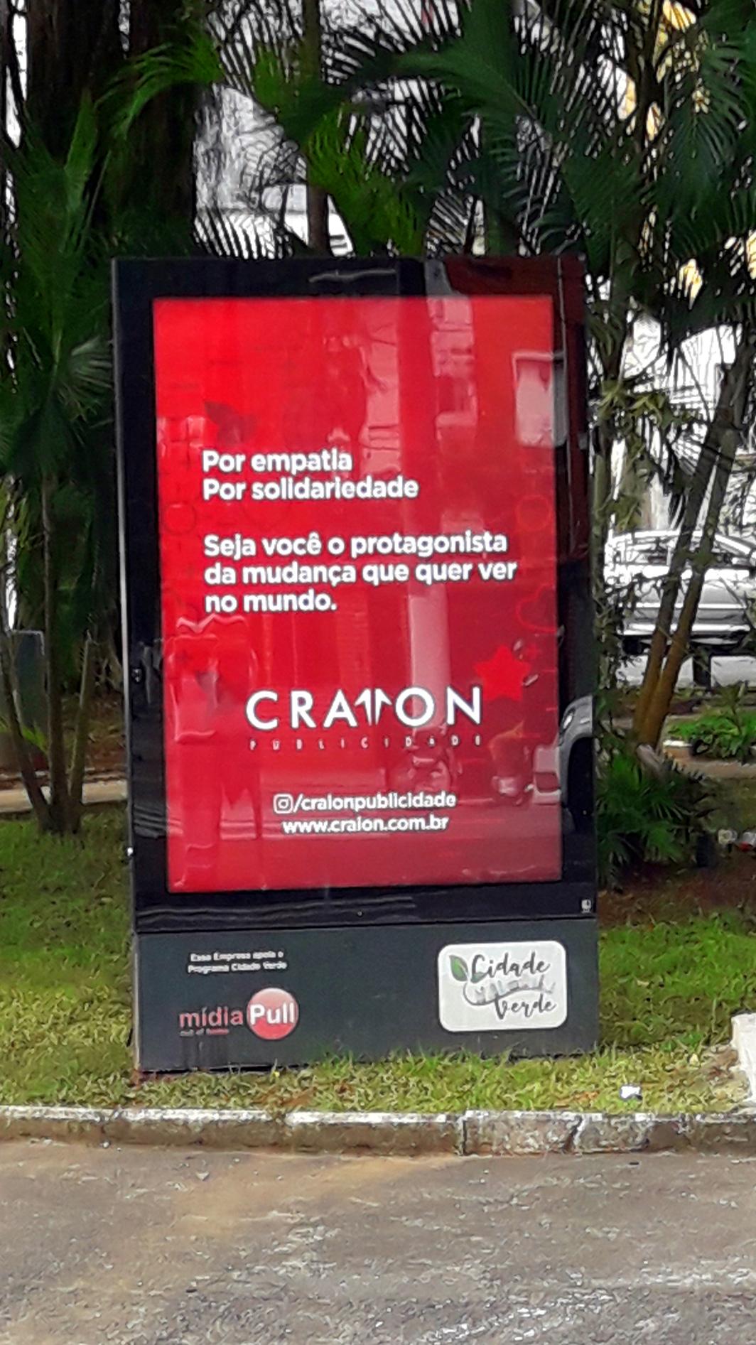 Craion Publicidade