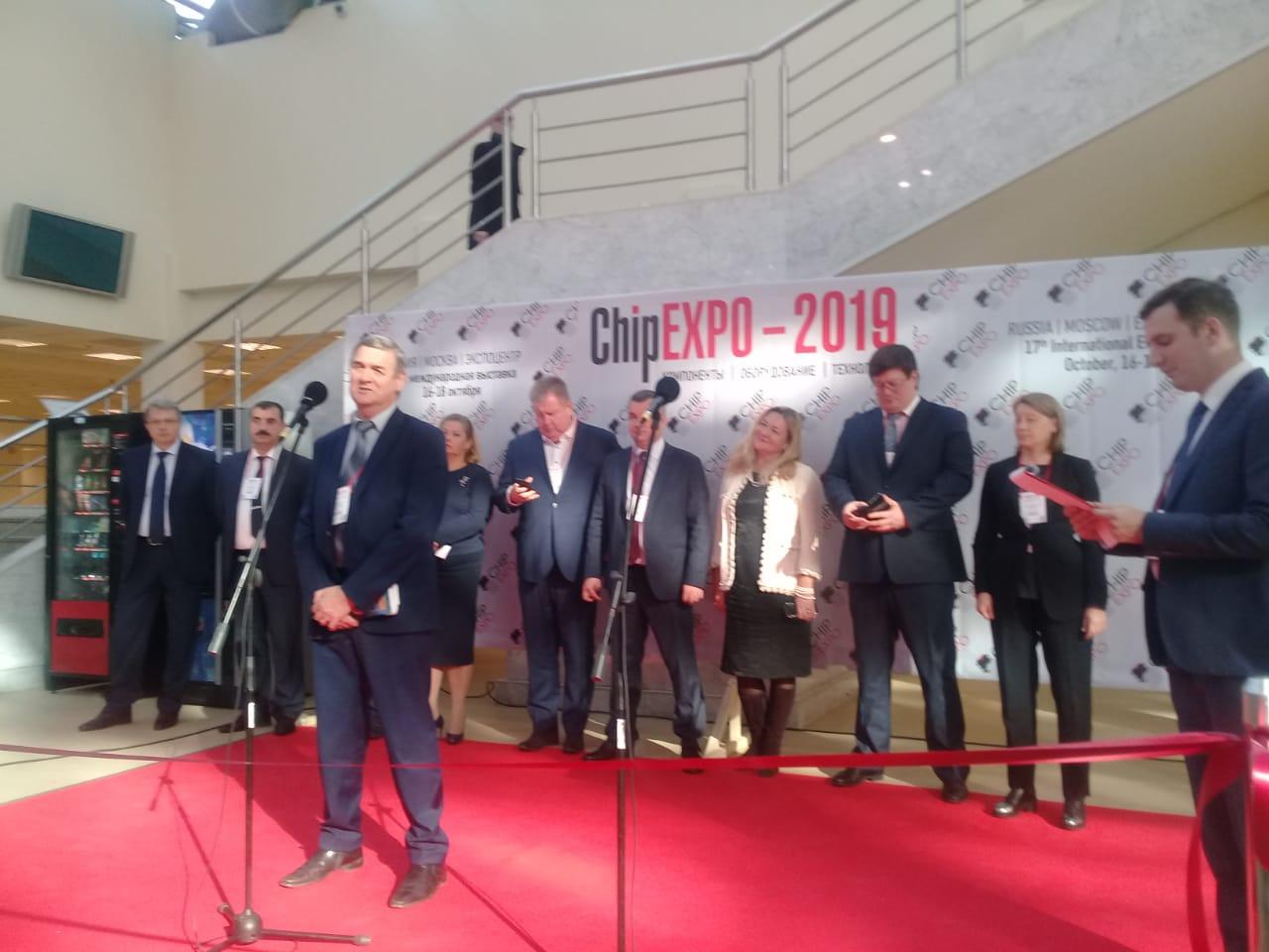 ChipExpo2019