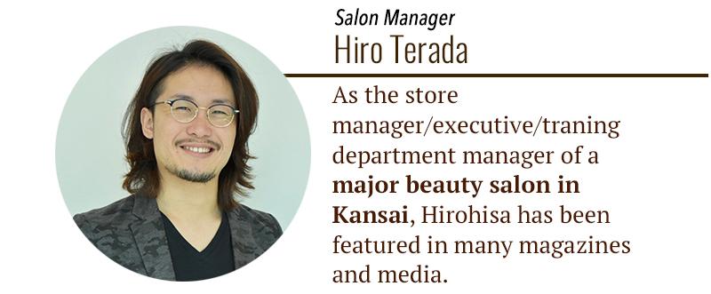 AUBE Beauty Salon - J Passport