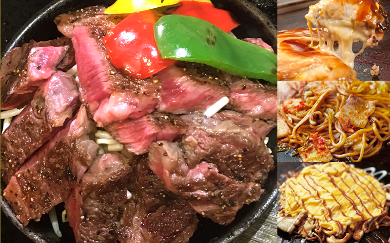 fugetsu - Get the Most for Your Money with this PREMIUM Wagyu Okonomiyaki Course Set!