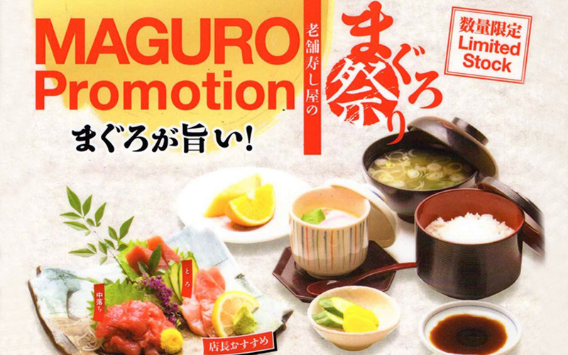 tomisushi - Maguro Fair is BACK!! Only for a limited period!!