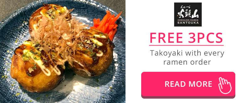 Santouka Free Takoyaki