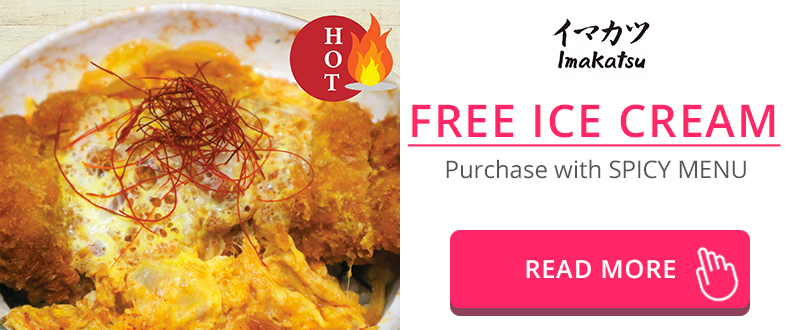 Value up your meal with NEW Ala Carte Menu
