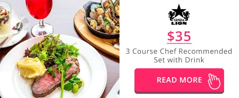 $35 Chef Special Course Set