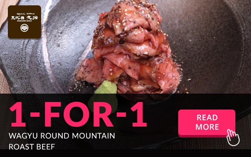 sandaimebunji 1-for-1 Wagyu Round Mountain Roast Beef