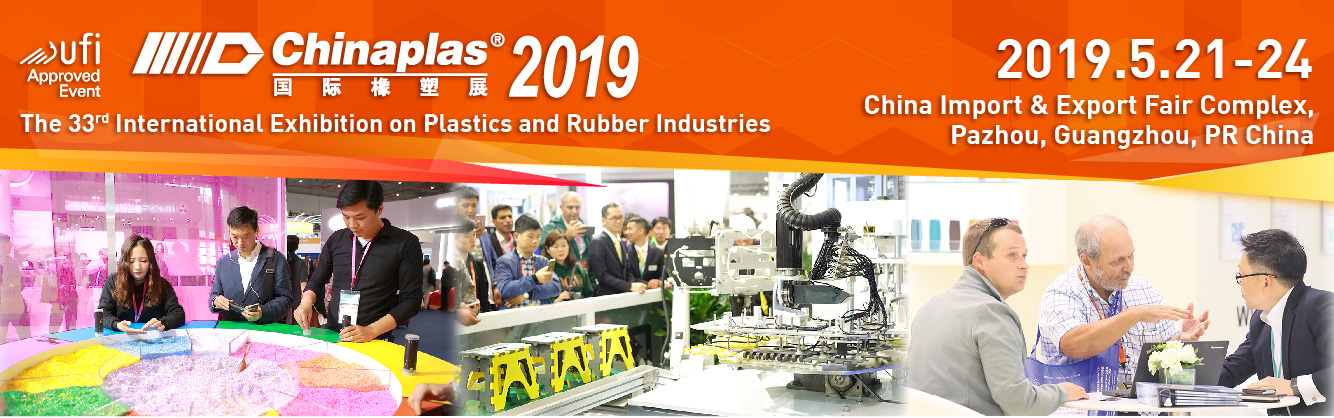 6ba6d84d4691 CHINAPLAS 2019 - Home - The 33rd International Exhibition on Plastics and  Rubber Industries