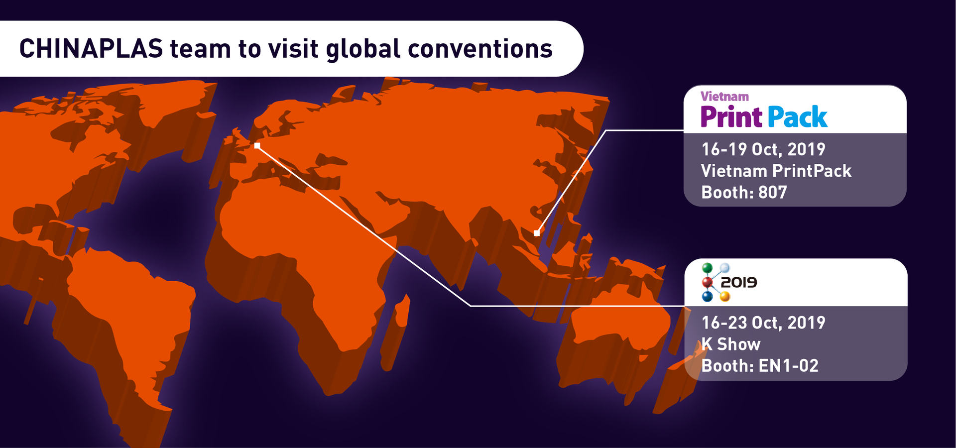CHINAPLAS team to visit global conventions