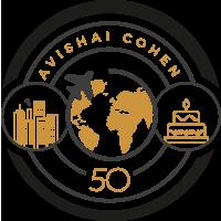 Avishai Cohen 50:50:50