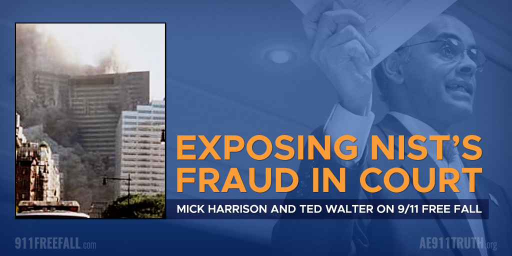 Exposing NIST's fraud in court