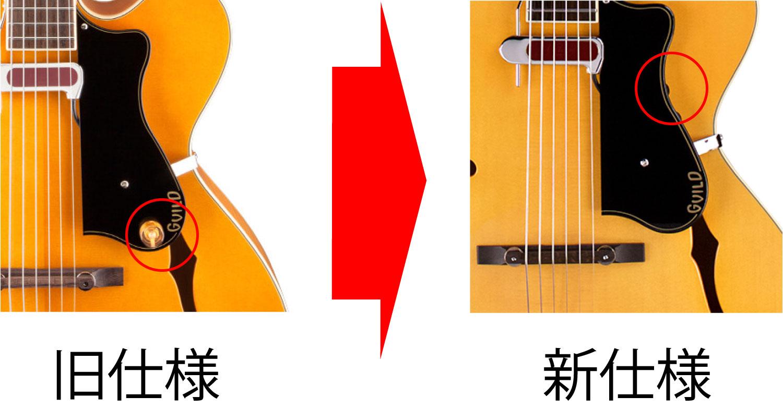 【GUILD】人気のディープホロウギター「A-150 Savoy」が 仕様変更