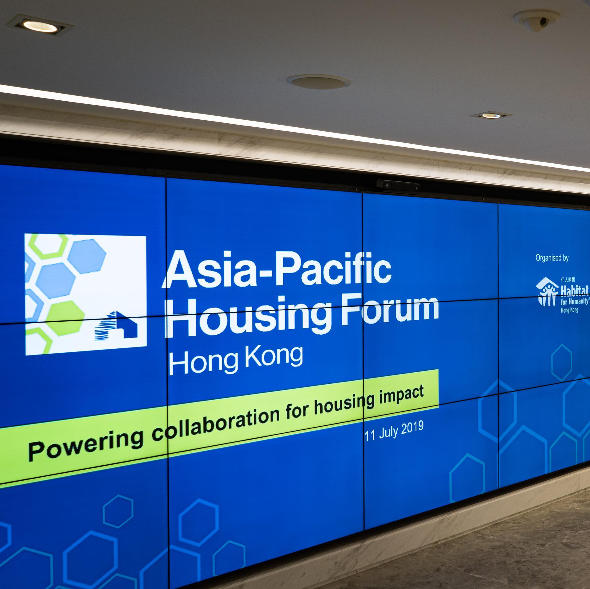 Habitat Hong Kong Housing Forumisback!