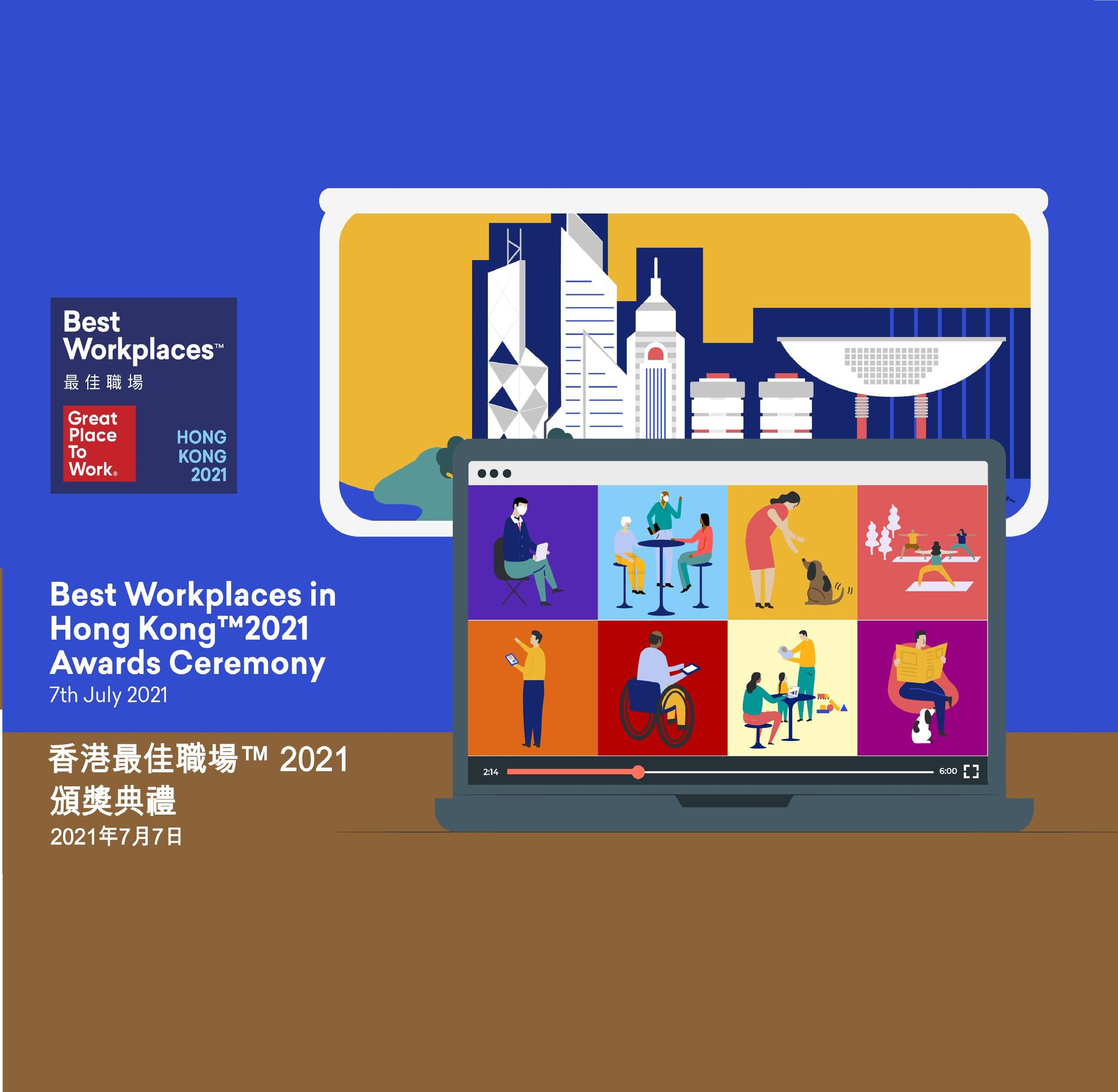 Best workplaces for Hong Kong 2021 awards ceremony