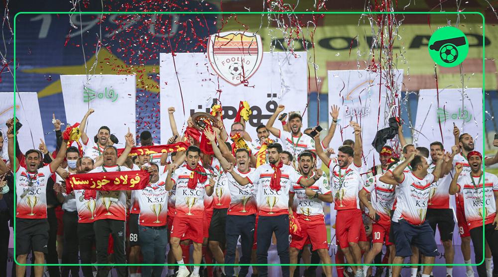 فولاد خوزستان قهرمان جام حذفی فوتبال ایران