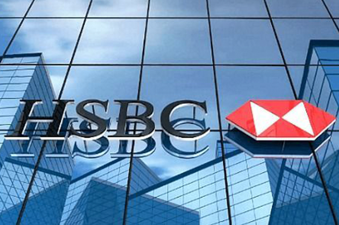 HSBC Bank Uniquely Positioned in the Tech Industry