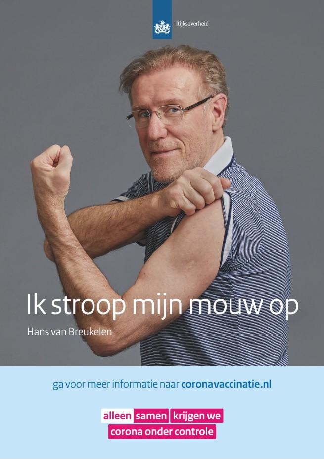 Poster en social uitingen Hans van Breukelen