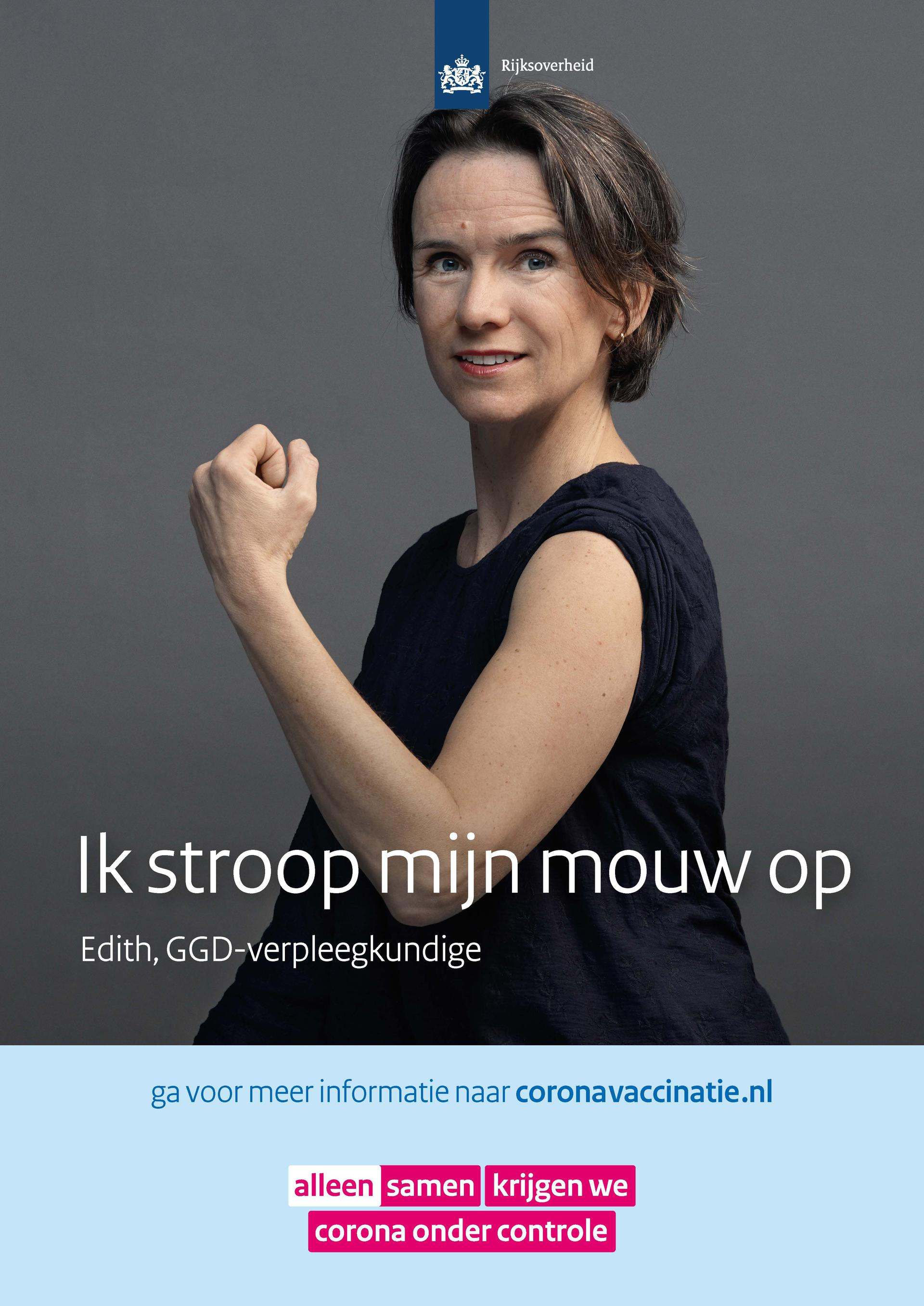 Poster GGD-verpleegkundige Edith