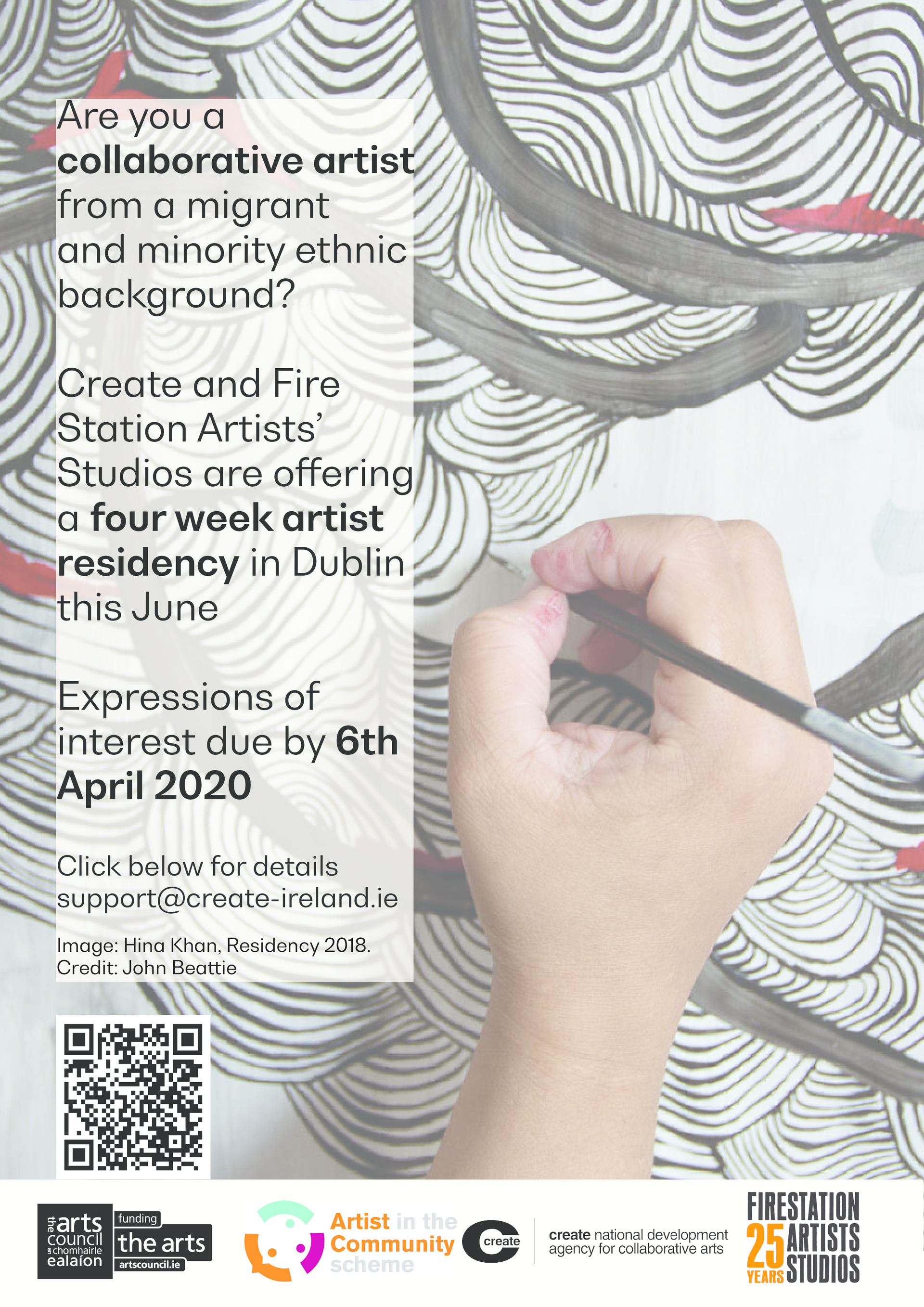 Are you a collaborative artist from a migrant and minority ethnic background? Create and Fire Station Artists' Studios are offering a four week artist residency in Dublin this June email support@create-ireland.ie
